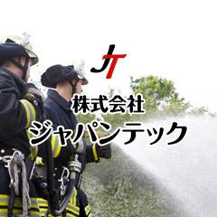 株式会社ジャパンテック